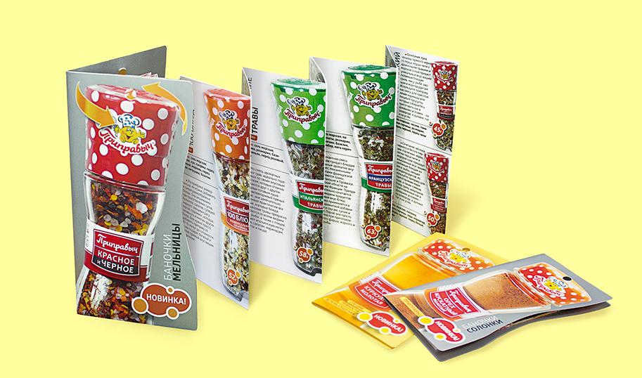 Буклеты с описанием продукции в стеклянных баночках
