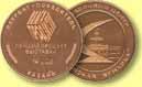Золотая медаль в номинации специи и орехи за чёрный молотый перец....